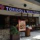 Toridoll Yakitori
